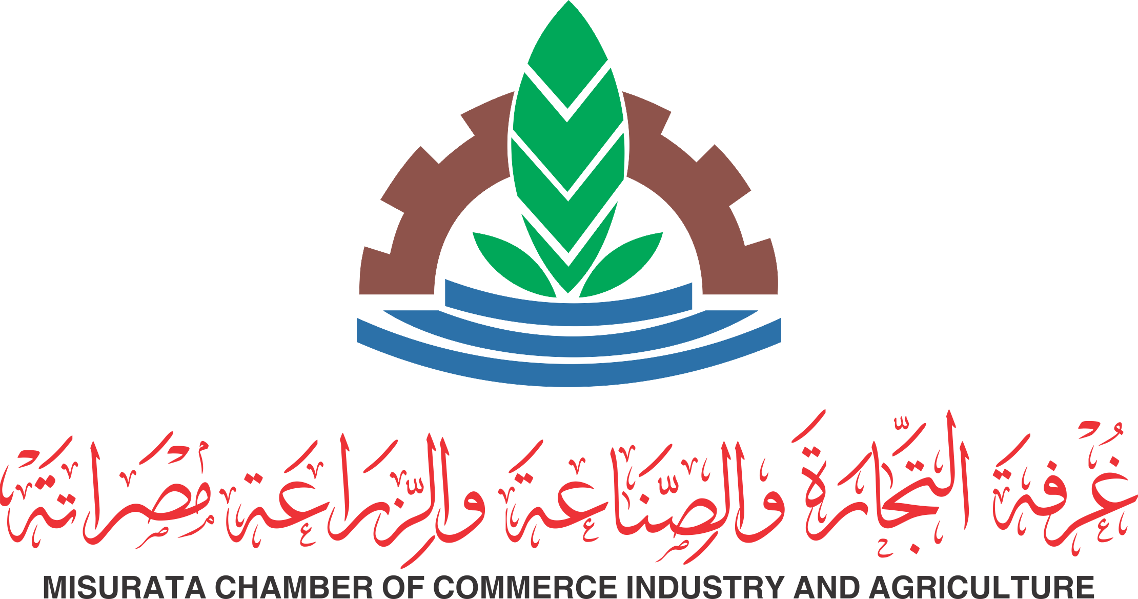 Chamber of Commerce, Agriculture and Industry Misurata